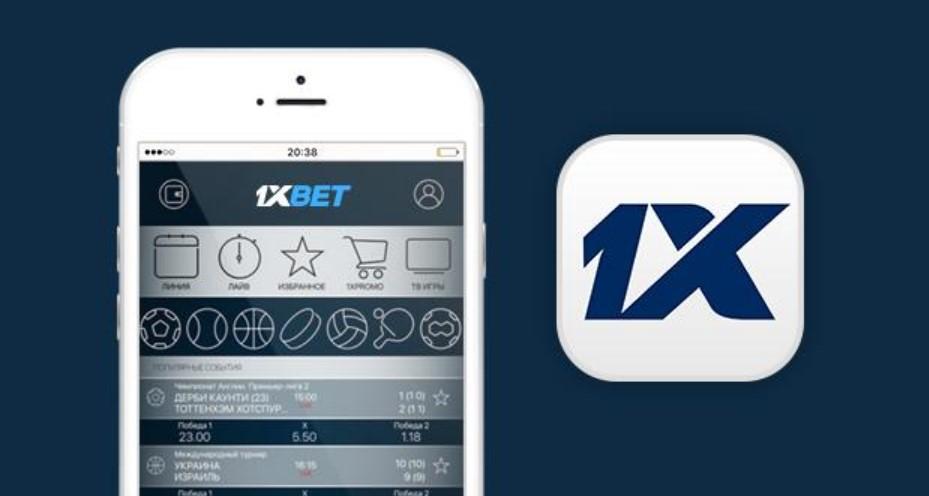 1xBet app IOS – แอพพนันสำหรับ iOS
